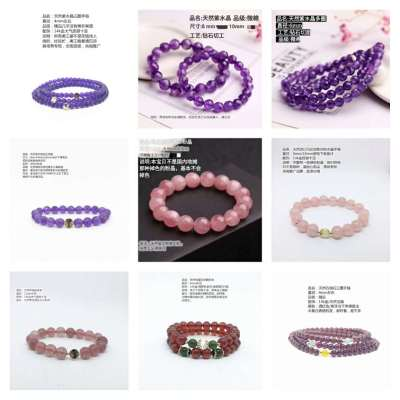 紫水晶粉水晶cao梅晶石榴石手鏈手串