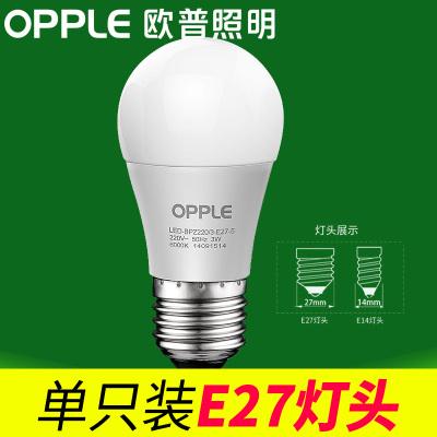 OPPLE брэндийн E27  LED гэрэл 6000K 8W