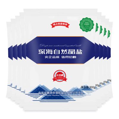 迎客松 未加碘深海自然晶鹽300g*9袋 【不添加抗結劑】不加碘海鹽食用鹽細鹽