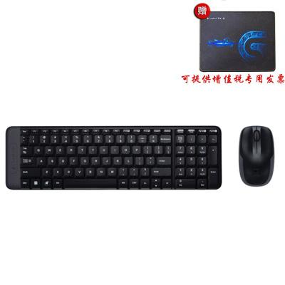 羅技(Logitech)MK220 無線鍵盤鼠標USB套裝防水濺電腦辦公家用無線套裝黑色
