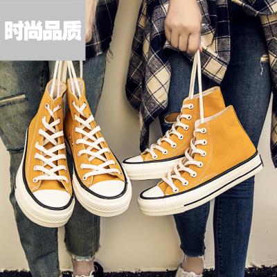 秋季男鞋韓版潮流高幫帆布鞋男大童青少年高初中學生黑色白色板鞋HMM 黃色 35