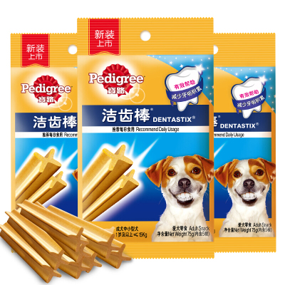 狗狗磨牙棒官方寶路潔齒棒15根狗零食寵物泰迪金毛成犬耐咬潔齒骨