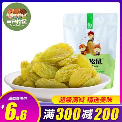 【三只松鼠_無核白葡萄干120g】零食蜜餞果干新疆特產提子干