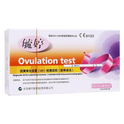 毓婷 排卵檢測試紙 促黃體生成素(LH)檢測試紙(膠體金法) 條型 10人份/盒 排卵試紙備孕
