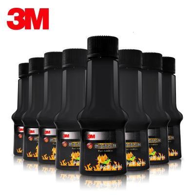 【4瓶裝】途虎定制3M三效合一燃油添加劑/燃油寶TH500 60ML