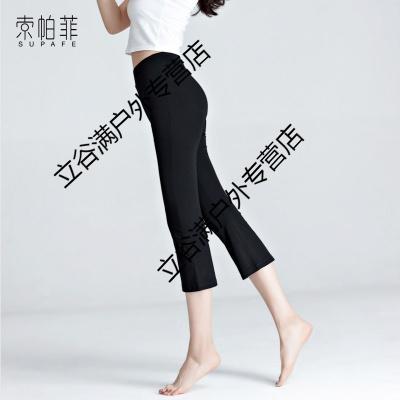 黑色七分舞蹈褲子女基訓修身形體練功服直筒微喇莫代爾瑜伽訓練夏