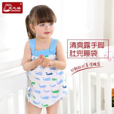 龍之涵【LONGZHIHAN】三層紗布嬰兒肚兜睡袋兒童夏季無袖肚圍睡袋