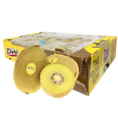百寶源智利金果獼猴桃智利金果30-33個 90-120g 進口黃心奇異果新鮮水果酸甜多汁 營養豐富