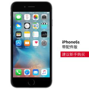 ip6s密码_报价_促销_价格_钱-苏宁易购手小米帐号绑定的手机号码怎么改图片图片