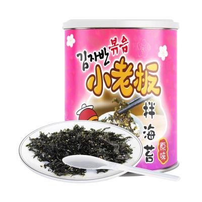 小老板海苔原味拌海苔50g拌包饭海苔寿司即食海苔儿童辅食