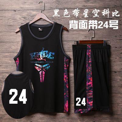 稚氣熊精選球衣籃球服套裝男大學生科比球服籃球男套裝定制印字籃球隊服背心朗原運動