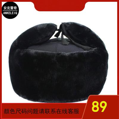 安克雷奇 保安加厚棉帽 保安帽 雷峰帽 解放帽冬季帽子 防寒帽