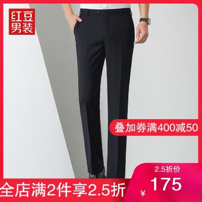 HODO紅豆男裝 男士西褲 2020夏季新款商務休閑冰涼絲中腰西褲男