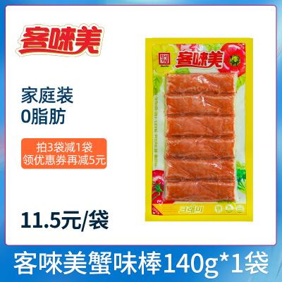 韓國進口 即食海味零食 客唻美蟹味棒140g 手撕蟹柳 即食蟹味條 火鍋食材 料理食材魚肉模擬蟹肉