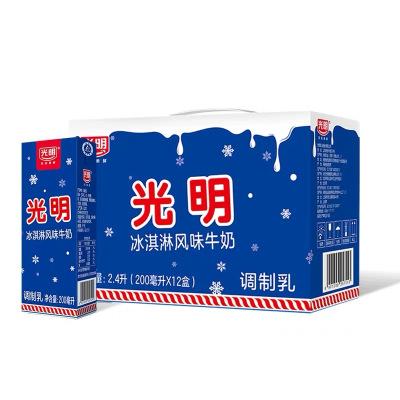 12月生产 新品光明冰淇淋风味牛奶 常温网红奶200ml*12盒/提 冰激凌口味