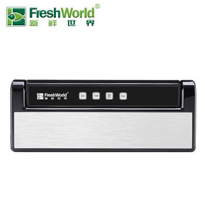 新鮮世界(FreshWorld)全自動真空機包裝機家用商用抽真空封口機干濕兩用 小型食品塑封機封口機 TVS-2018