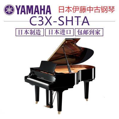 二手雅馬哈三角鋼琴YAMAHA C3A C3 C3X-SHTA2015年-至今186長度 帶YAMAHA原廠自動演奏系統