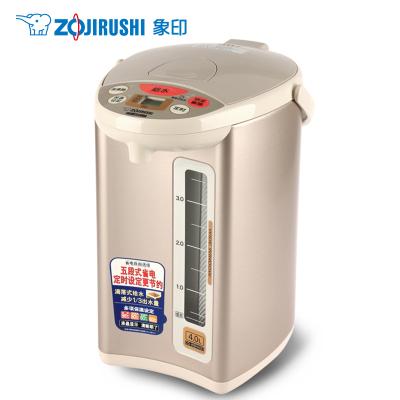 ZO JIRUSHI брэндийн  цахилгаан усны сав  \\CD-WBH40C бор  өнгө \\