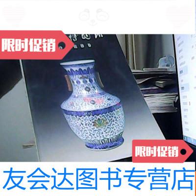【二手9成新】山東省博物館藏珍瓷器卷 9781121311215
