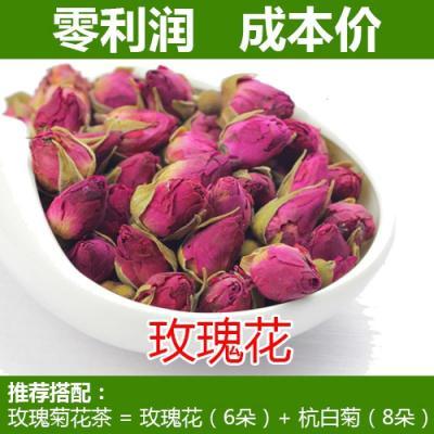 新花 精選國產玫瑰花 農產品 重瓣紅玫瑰花 50g