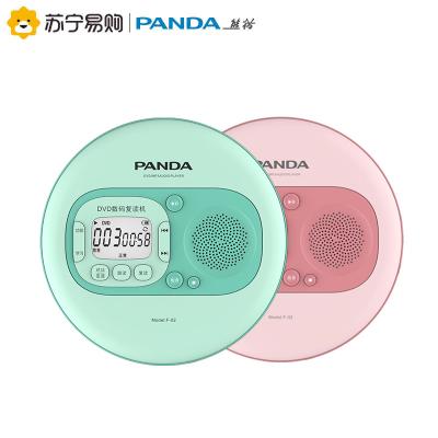 PANDA熊貓F-02DVD數碼復讀機CD機USB/TF播放復讀學生英語學習音樂播放器MP3隨身聽便攜充電鋰電轉錄 綠色