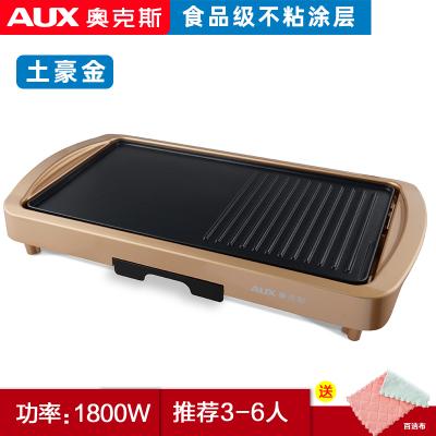 奧克斯 AUX-LA105 電烤盤燒烤爐家用電烤爐烤肉盤韓式不粘烤肉鍋燒烤鐵板燒盤烤魚鍋煎烤鍋機