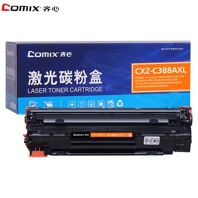齊心(comix)CXZ-C388AXL激光碳粉盒 大容量硒鼓 M1136MFP M126A P1106 P1108墨盒