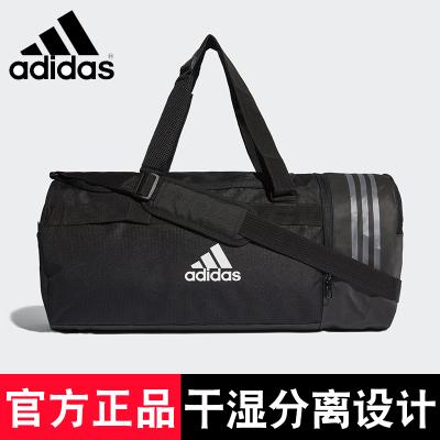 adidas阿迪達斯健身包訓練包男女大容量潮手提單肩運動包干濕分離運動休閑單肩背包
