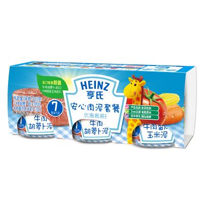 Heinz/亨氏安心肉泥套餐E佐餐泥113g*3 适用辅食添加初期以上至36个月 婴儿辅食泥宝宝佐餐泥肉泥牛肉泥