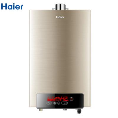 【99新】 Haier/海尔 JSQ31-16WPT(12T) 16升燃气热水器 水伺服多频恒温 CO主动安防