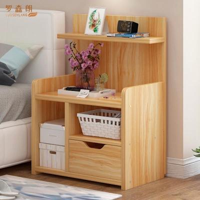 羅森朗 床頭柜收納柜現代簡約床頭小柜子臥室床邊柜北歐小柜子迷你