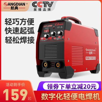 航典(HANGDIAN)電焊機220v家用全銅小型便攜式雙電壓工業級電焊機 單電壓 ZX7-200CS 標配(家用款)