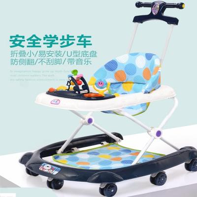 嬰兒學步車推車女孩多功能防o型腿防側翻智扣6-12個月幼兒童男寶寶手推車
