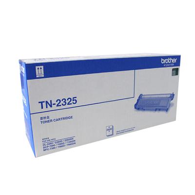 原装兄弟TN-2325粉盒TN-2312粉盒适用于2260D 7080D DCP-7180DN 7380 7480D