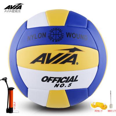AVIA爱威亚成人中小学青少年比赛考试柔软排球室外室内训练用球训练通用球PU软皮手感弹性好不伤手沙滩排球