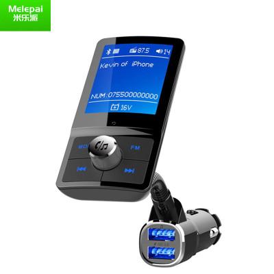 米乐派(Melepai)多功能车载蓝牙音乐播放器 LCD数显车载蓝牙接收器AUX音频 双USB车充FM收音U盘TF插卡