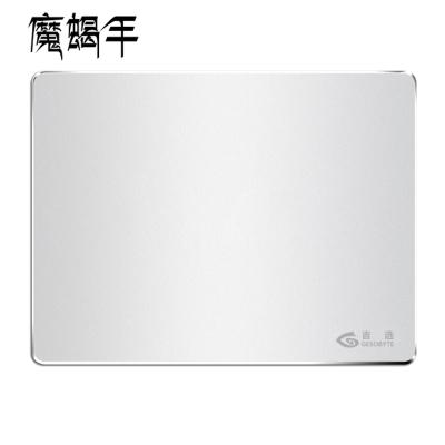 魔蝎手(mogegame)S220鋁合金鼠標墊 銀色 金屬鼠標墊 金屬表面橡膠底座鼠標墊 防滑鼠標墊 夏天更舒適 小號