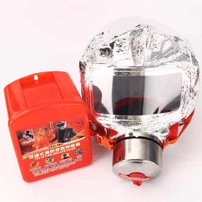 馳騁江山 消防防毒面具應急逃生面具過濾式自救呼吸器火災逃生防煙面罩TZL30新國標