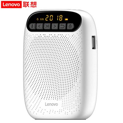 Lenovo/联想 A500 陶瓷白小蜜蜂扩音器教师专用上课教学讲课导游喇叭户外扬声器宣传播放器录音耳麦话筒迷你轻便