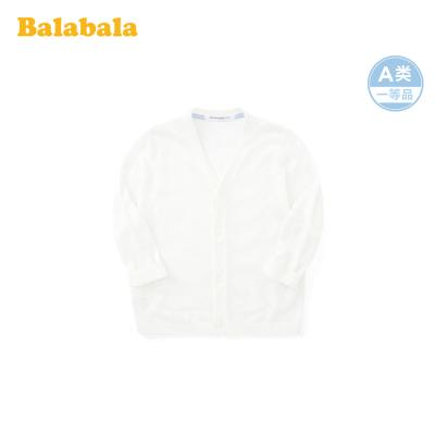 巴拉巴拉寶寶開衫嬰兒針織衫線衫夏裝外套2020新款涼感透氣空調衫