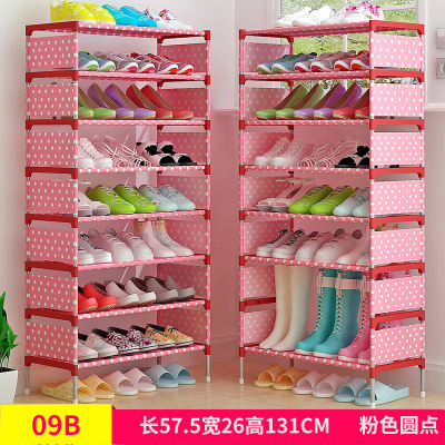 B款粉色圆点鞋架多层组装经济型家用宿舍门后无纺布铁艺组合鞋架子