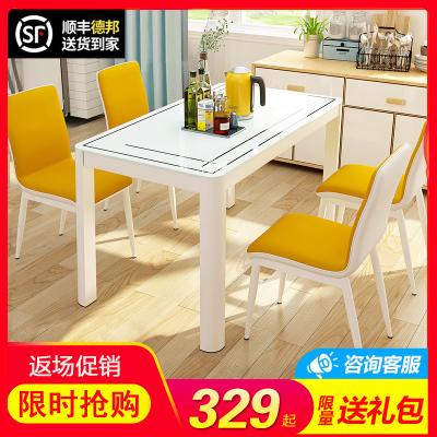 餐桌椅组合长方形4人6人椅子家用简约现代小户型吃饭桌子玻璃餐桌台 简约现代玻璃金属
