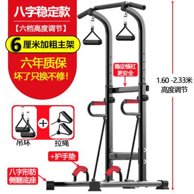 小笹免打孔引體向上器室內單杠家用健身器材運動兒童增高拉伸迎體吊桿