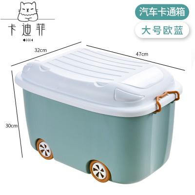 【品质优选】【2个装特大号】儿童卡通玩具收纳箱汽车带轮可叠加衣物储物箱猫太子 蓝色 汽车款(特大号2个装)