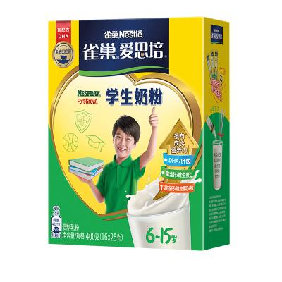 雀巢(Nestle)学生奶粉(调制乳粉) 400g袋装