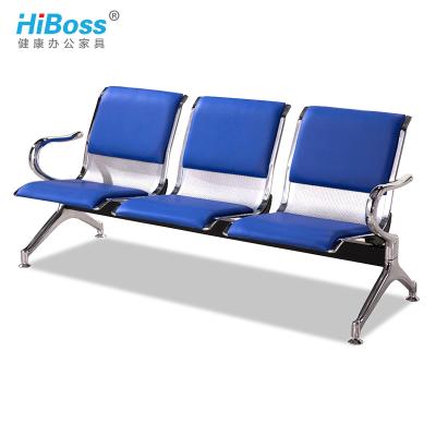 HiBoss機場椅候診椅三人位排椅休息椅等候椅連排椅子公共座椅長椅子