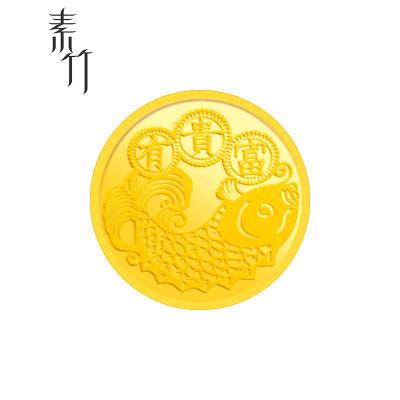 素竹 足金AU9999 富貴有魚金章/金條 5克