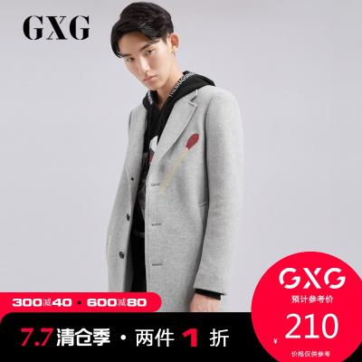 【兩件1折:210】GXG男裝 冬季時尚潮流休閑男士灰色長款大衣#173226579