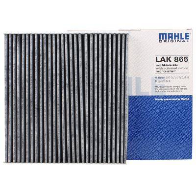 馬勒(MAHLE)空調濾清器LAK865適用于雅閣/思域/CR-V/奧德賽
