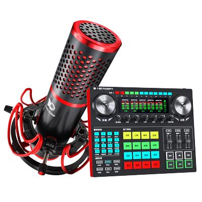 十盞燈P10-G6網紅直播設備聲卡套裝手機唱歌專用全套主播喊麥裝備大振膜電容麥克風電腦臺式錄音抖修音k歌跑調神器快手